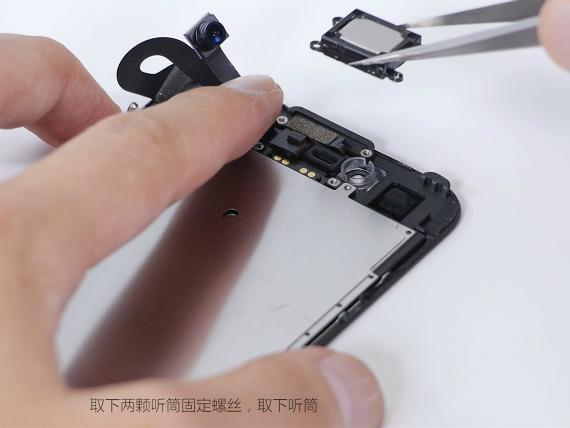 iphone 7 teardown