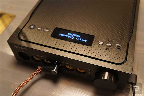 sony-goldplated-media-player-amp-570