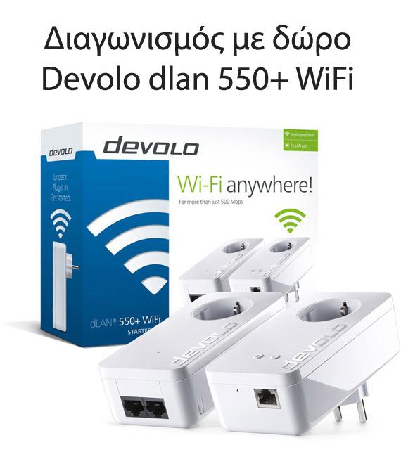 devolo dlan 550+ wifi givwaway