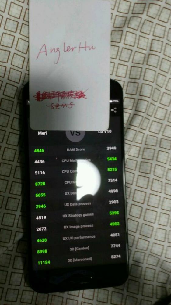 xiaomi-meri-benchmark-5