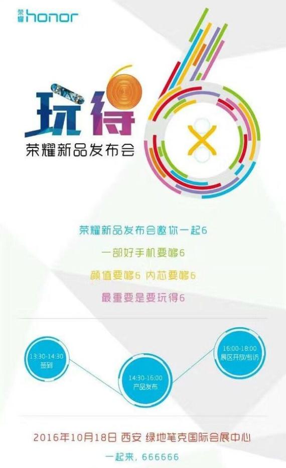 honor 6x invitation