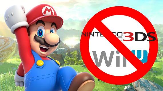 nintendo switch backward compatible