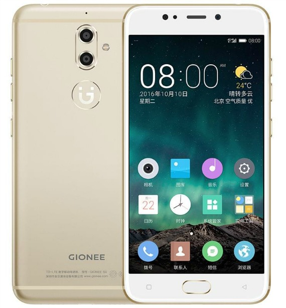 gionee s9 official