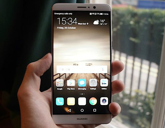 Huawei Mate 9 official