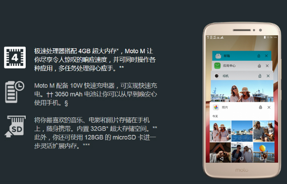 moto-mmoto m official-official-03
