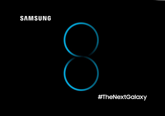 samsung galaxy s8 rumor