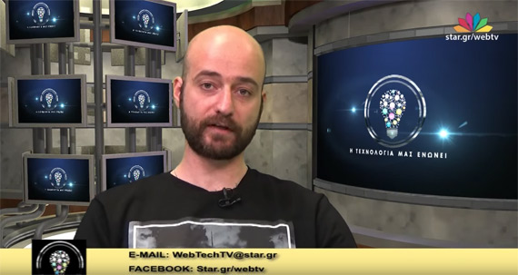 star web techtv