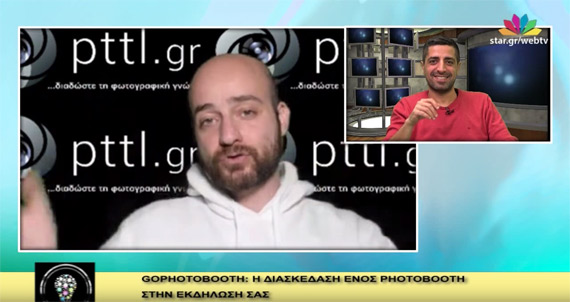 web techtv 17-11-2016