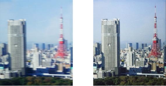 japan display vr