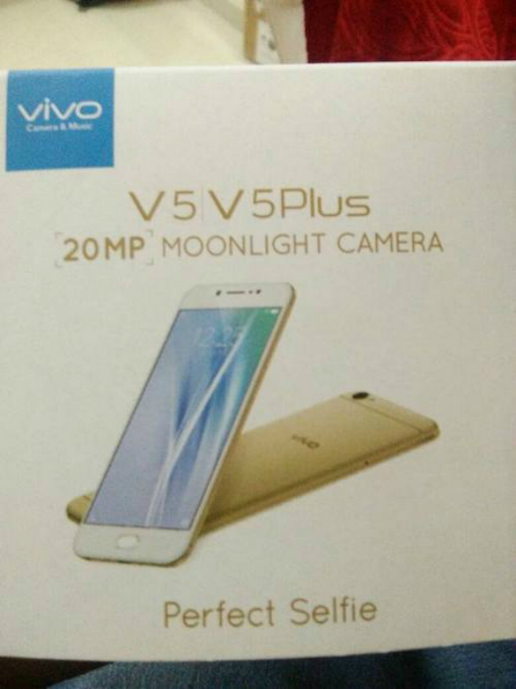 vivo V5 V5 Plus