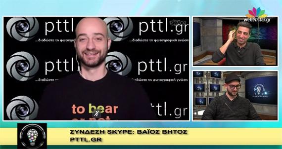webtv star.gr 03-11-2016