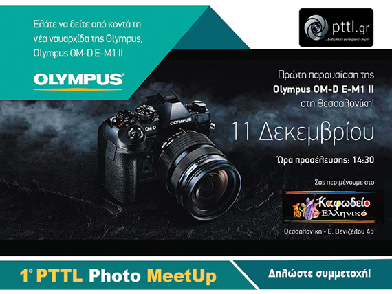 1st pttl photo meetup