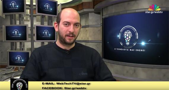 star-webtv-8-12-2016-3