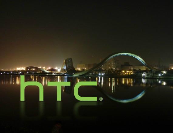 Η HTC θα ανακοινώσει τρία νέα κινητά μέχρι το τέλος του 2017