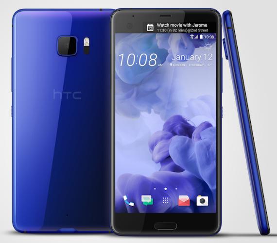 HTC U Ultra: Επίσημα με νέο design, δεύτερη οθόνη και Snapdragon 821