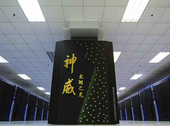 china exascale computer