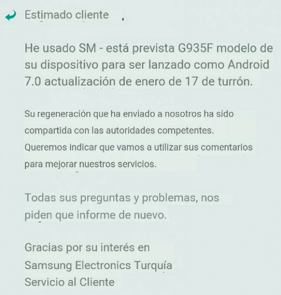 Samsung Galaxy S7: Από 17 Ιανουαρίου αναμένεται το Nougat update