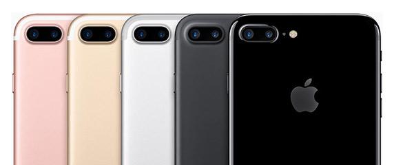 iPhone-7-Plus-572