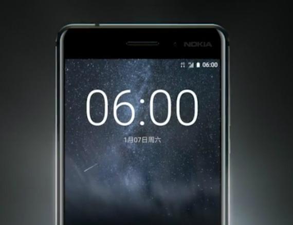 Nokia: Στις 26 Φεβρουαρίου θα κάνει νέες ανακοινώσεις