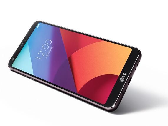 H LG ετοιμάζει το G6 Mini με οθόνη 5.4 ιντσών