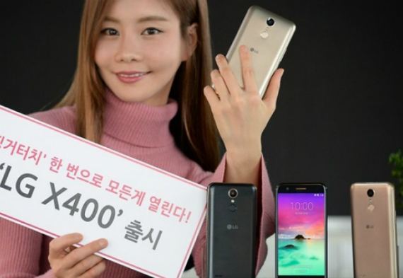 LG X400 official