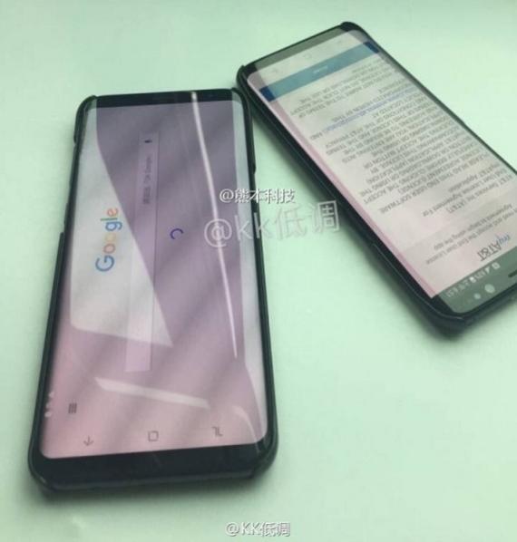 Samsung Galaxy S8 leak 4