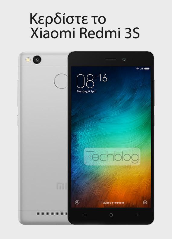 giveaway Xiaomi redmi 3s