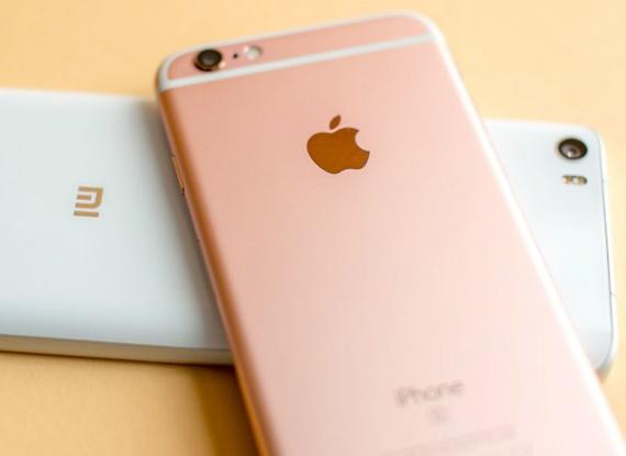 xiaomi iphone