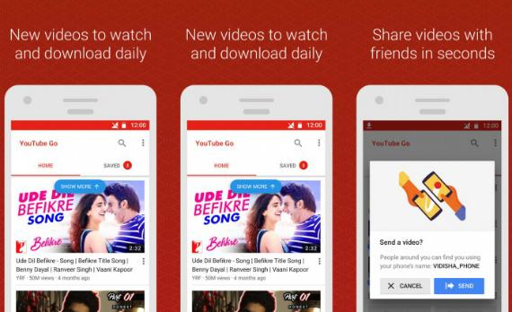 YouTube Go beta: Διαθέσιμο για offline παρακολούθηση video
