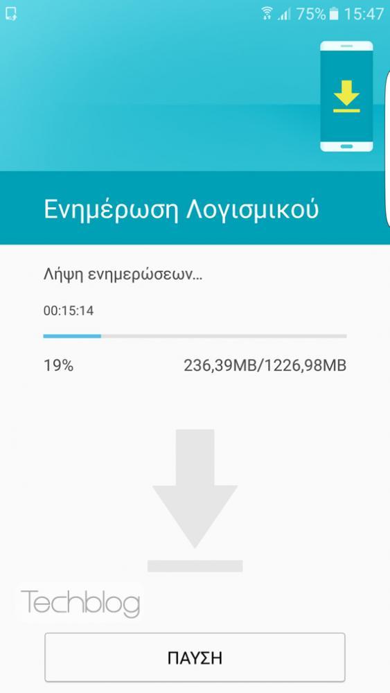 Galaxy S7 Edge Nougat update Greece