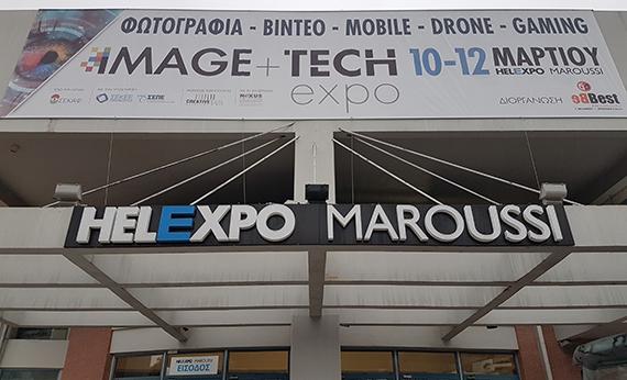 Image and Tech Expo 2017