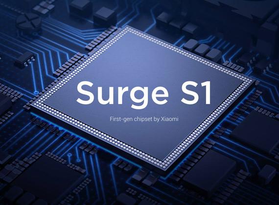 Xiaomi-Surge-S1-1