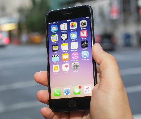 iPhone 8: Η Apple το εξοπλίζει με χαρακτηριστικά Augmented Reality