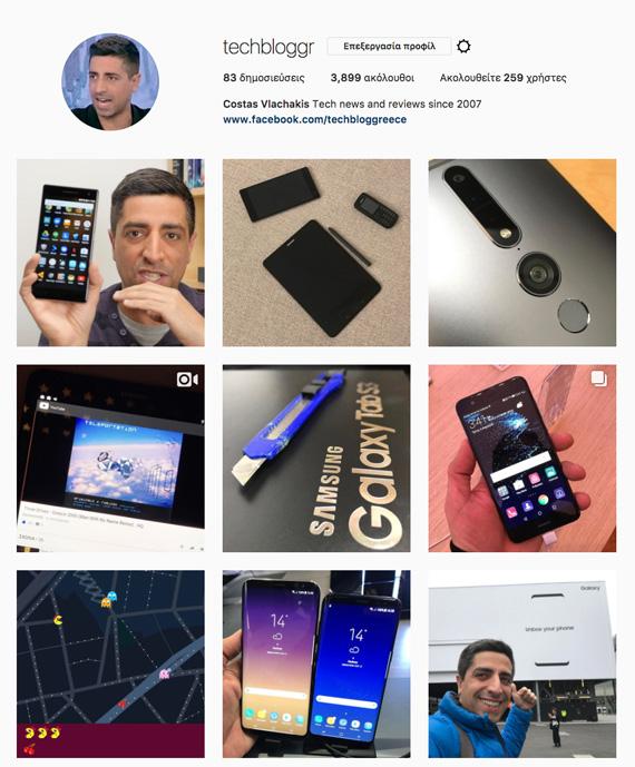 Instagram TechblogGR