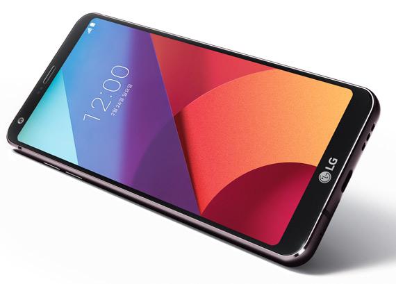 LG-G6-revealed-6