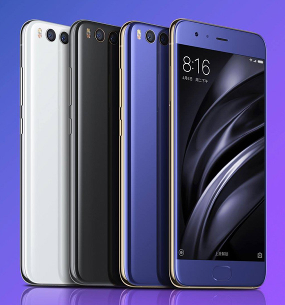 Xiaomi Mi 6 revealed official