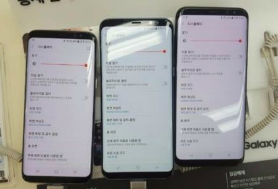galaxy s8 red display