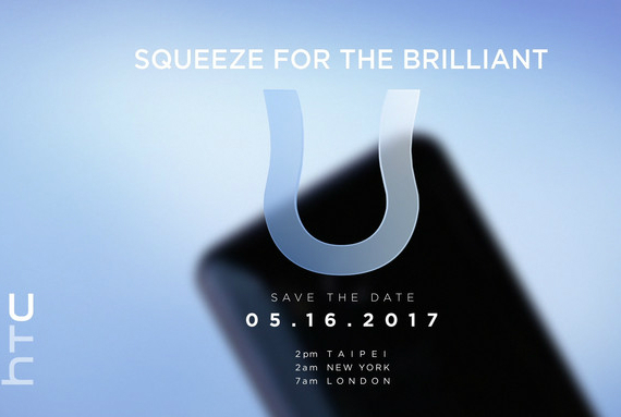 htc u announcement