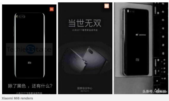 Xiaomi Mi 6: Ο CEO επιβεβαίωσε ανακοίνωση μέσα στον μήνα