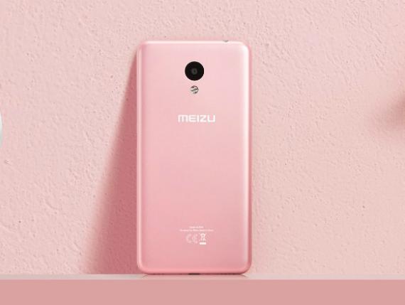Meizu M5c official