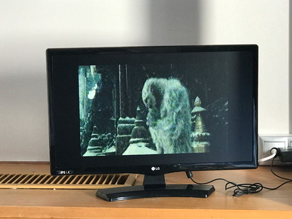 Nissos Samos LG 22 TV