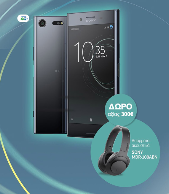Sony Xperia XZ gift wireless headphones