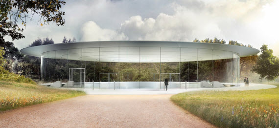 apple-park-photo-2-theater