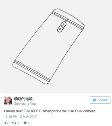 galaxy c10