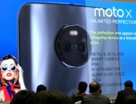 moto x 2017 leaked presentation