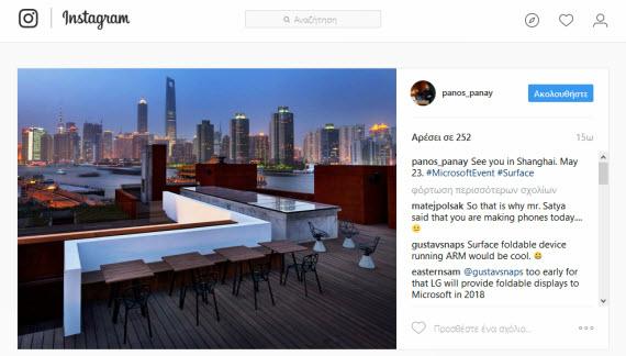 panospanay instagram