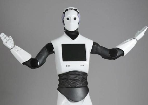reem robot
