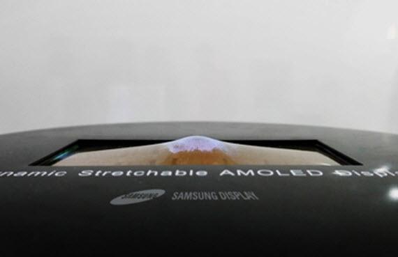 samsung bendable display
