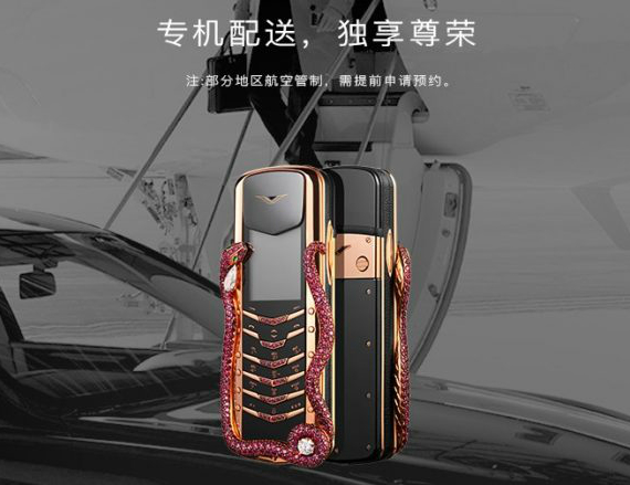 vertu cobra limited edition