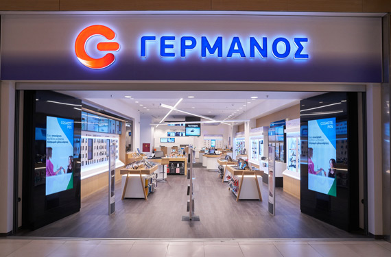 GERMANOS Tech me up at The Mall